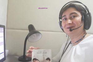 Sesli-Kutuphane-korler-icin-kitap-okumak-13-300x200 Sesli Kütüphane Körlere Ses Ver Farket